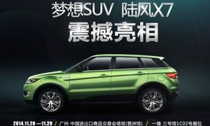 Co se kde děje?, WTF?: Land Rover vyhlásil válku Číně – má šanci?