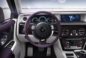 Rolls-Royce Phantom VIII přichází s hlučnými hodinami a galerií v palubní desce