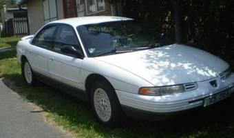 Chrysler Vision  1995