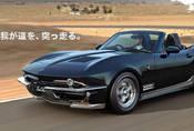 """Mitsuoka Rock Star: Japonský roadster vyjíždí v """"americkém"""" kabátě"""