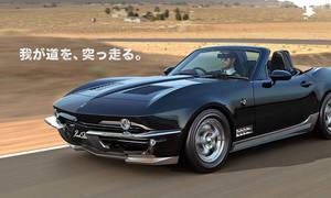 """Novinky: Mitsuoka Rock Star: Japonský roadster vyjíždí v """"americkém"""" kabátě"""