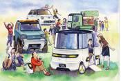 Daihatsu veze do Tokia koncepty s repetitivními názvy a spoustou stylu