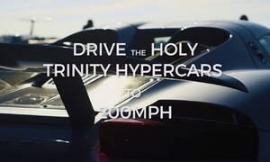 """Novinky: Londýnští majitelé superaut vás nechají vyzkoušet """"svatou trojici"""""""