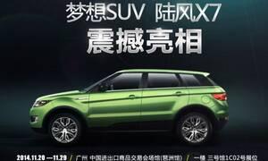 Co se kde děje?: Land Rover vyhlásil válku Číně – má šanci?