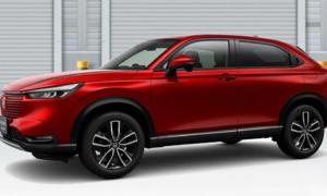 Novinky: Představujeme: Honda HR-V nové generace