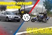 Je rychlejší auto nebo motorka?