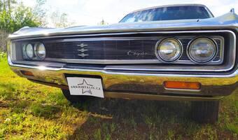 Chrysler Newport Custom 1969