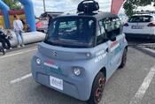 Citroën Ami: Malé velké autíčko